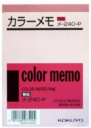紙に色が付いているカラフルメモ 目立つので伝言メモとしても最適です 感謝価格 カラ-メモ 桃 メ-240 B7 ☆送料無料☆ 当日発送可能