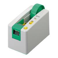 コクヨ 電動テープカッター 外寸法:W94×D173×H117mm T-EM10