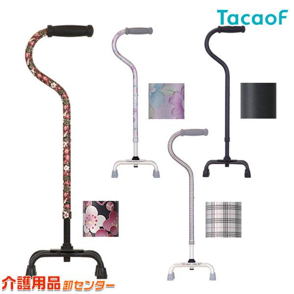 10段階に幅広く高さ調節が可能 左右両側対応 軽量タイプの4点杖 幸和製作所 テイコブアルミ製4点杖 多脚杖 TacaoF 爆売りセール開催中 5%OFF EA4-102