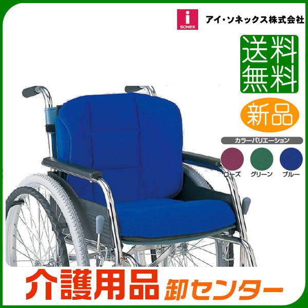 車椅子 クッション 【アイ・ソネックス FC-アジャスト 標準セット(座クッション・背クッション・サイドパッド2個)】 車椅子 車いす 車椅子 関連 送料無料