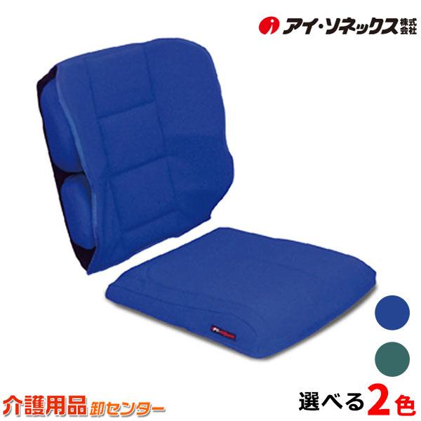 車椅子 クッション 【アイ・ソネックス FC-アジャスト フルセット(座クッション・背クッション・サイドパッド2個・骨盤パッド2個)】 車椅子 車いす 車椅子 関連 送料無料