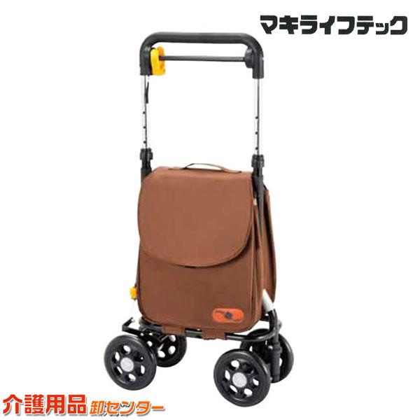 ショッピングカート【マキライフテック サポキャリー RS-200BR ブラウン】 アルミ製 送料無料