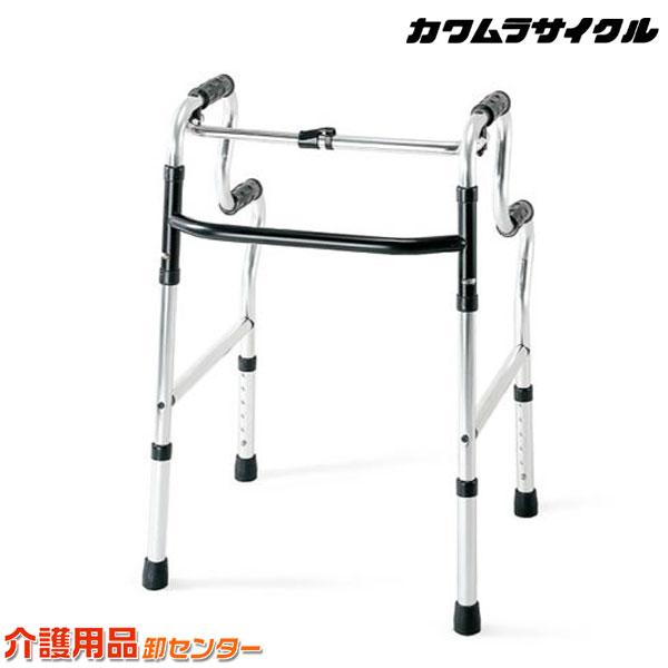 歩行器 【カワムラサイクル 室内用歩行器 KW-C2021-W】 歩行器 介護 KAWAMURA 送料無料
