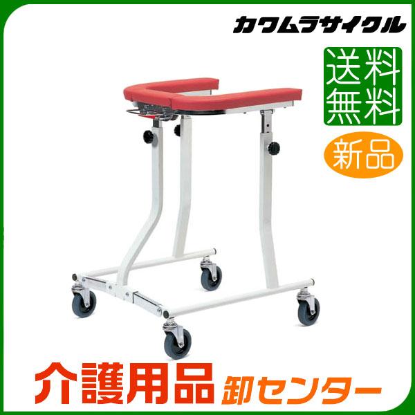 歩行器 【カワムラサイクル 室内用四輪歩行器 KW17】 歩行器 介護 KAWAMURA 送料無料