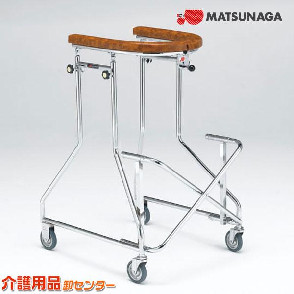 歩行器 【松永製作所 歩行器 SM-10】 折りたたみタイプ 歩行器 介護【送料無料】