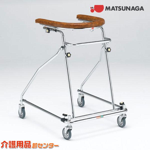 歩行器 【松永製作所 歩行器 SM-15】 折りたたみタイプ 歩行器 介護 送料無料