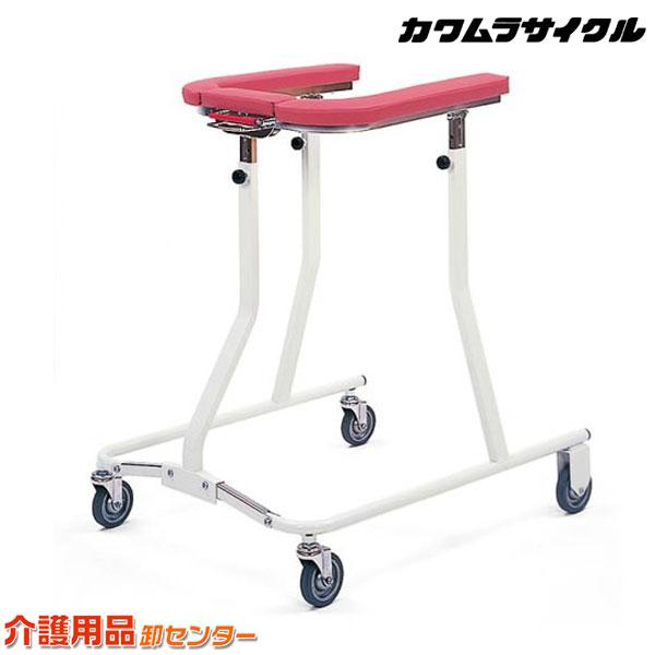 歩行器 【カワムラサイクル 室内用四輪歩行器 KW16】 歩行器 介護 KAWAMURA 送料無料
