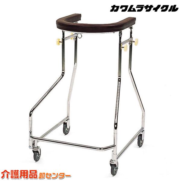 歩行器 【カワムラサイクル 室内用四輪歩行器 KW15N-L】 歩行器 介護 KAWAMURA 送料無料
