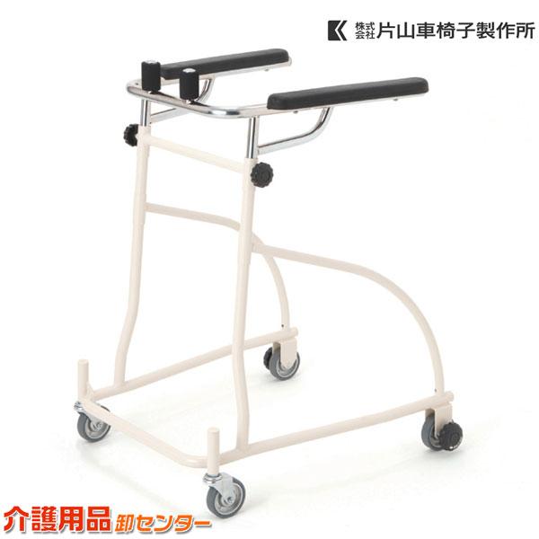 歩行器 【片山車椅子製作所 ルームウォーク KW-RM1】 送料無料