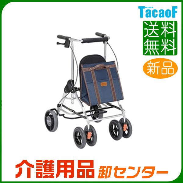 歩行車 【幸和製作所(テイコブ/TacaoF) テイコブリトルR】【送料無料】