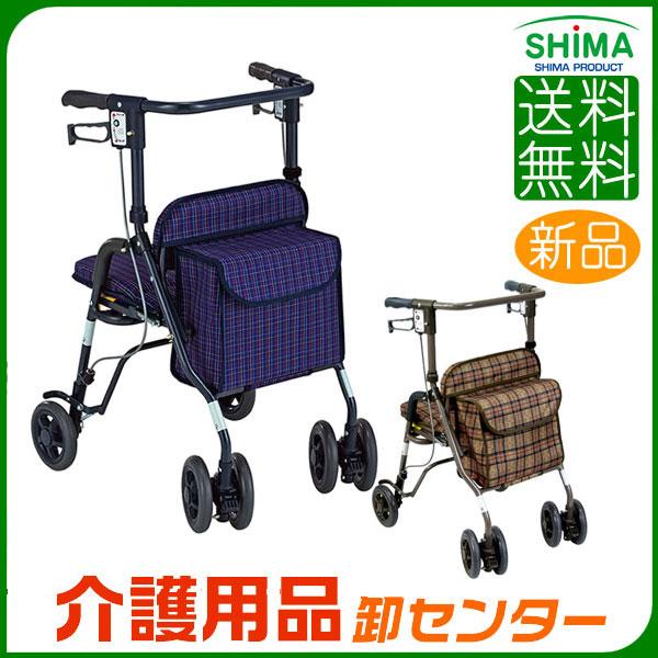 シルバーカー 【島製作所 シンフォニーSP】 ショッピングカート 折りたたみ ショッピングカート アルミ製 送料無料
