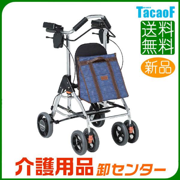 歩行車 【幸和製作所(テイコブ/TacaoF) テイコブリトルF】【送料無料】