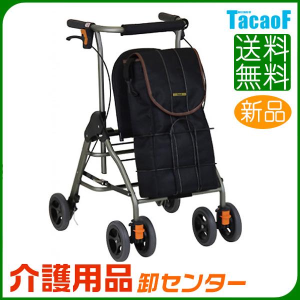 歩行車 【幸和製作所 テイコブ/TacaoF テイコブリトルボンベ WAW06】折りたたみ シルバーカー 送料無料