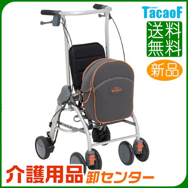 歩行車 【幸和製作所 テイコブ/TacaoF リトルキーパスS WAW14】折りたたみ シルバーカー 送料無料