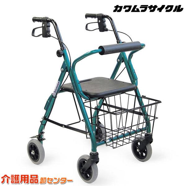 歩行器 【カワムラサイクル 四輪歩行器 KW20】 歩行器 介護 KAWAMURA 送料無料