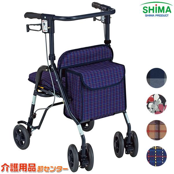 公式サイト 購買 コンパクトで使いやすい歩行車 小柄な方でも使いやすいサイズで 快適に操作いただけます シルバーカー 島製作所 シンフォニーSP ショッピングカート アルミ製 四輪歩行車 折りたたみ 送料無料