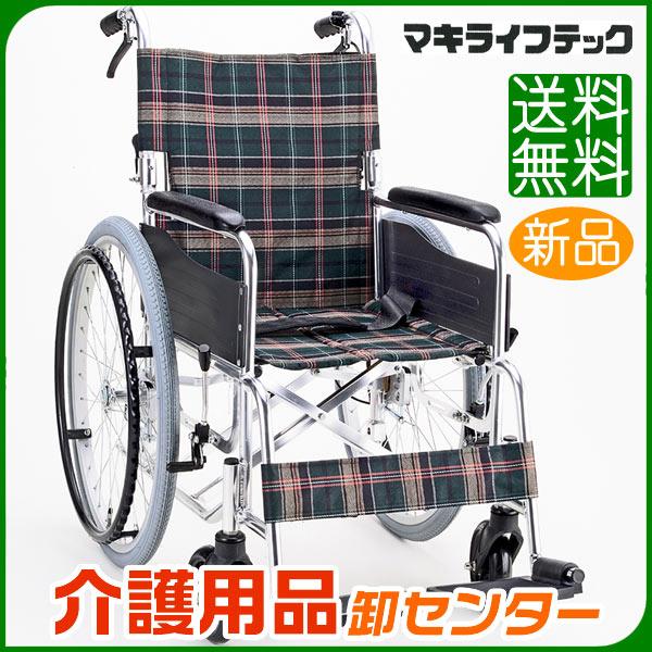 車椅子 折り畳み 【マキライフテック ワイドタイプ KS50-4643GC グリーンチェック】自走介助兼用 車いす 車椅子 車イス 送料無料
