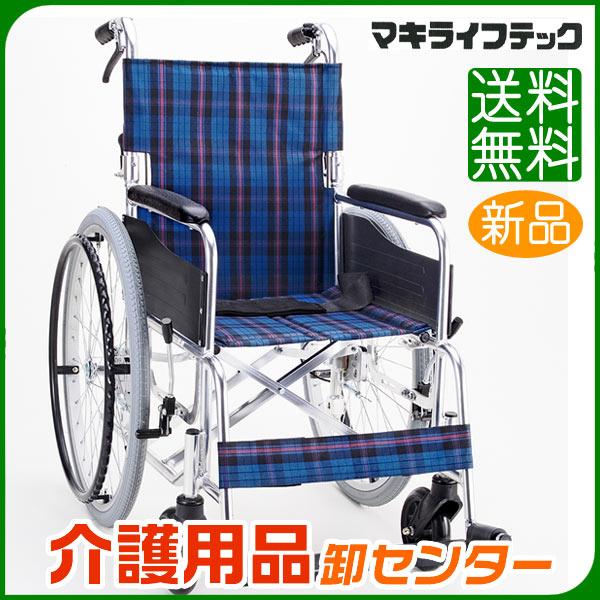車椅子 折り畳み 【マキライフテック ワイドタイプ KS50-4643NC ネイビーチェック】自走介助兼用 車いす 車椅子 車イス 送料無料