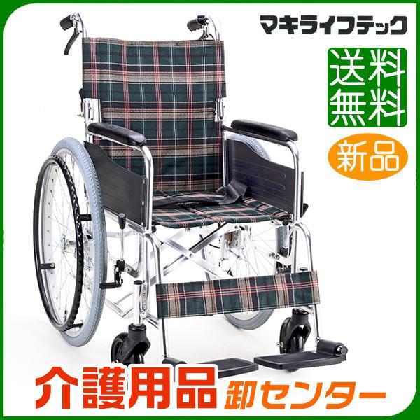 車椅子 折り畳み 【マキライフテック セレクトKS50シリーズ】自走介助兼用 車いす 車椅子 車イス 送料無料