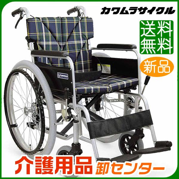 車椅子 折り畳み 【カワムラサイクル BM22-45SB-M】 自走介助兼用 車いす 車椅子 車イス カワムラ 車椅子 ワイド 送料無料