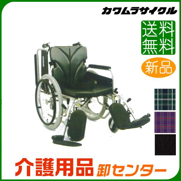 車椅子 折り畳み 【カワムラサイクル KA820-40(38・42)ELB】 脚部エレベーティング&スイングアウト 肘跳ね上げ 高さ選択 車いす 車椅子 車イス カワムラ 車椅子 送料無料
