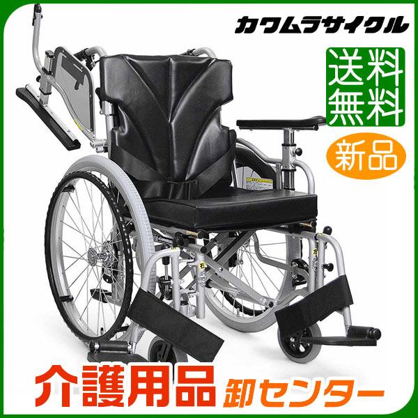 車椅子 折り畳み 【カワムラサイクル KZM22-40(38・42)】 自走介助兼用 低床から高床 脚部スイングアウト 肘跳ね上げ 車いす 車椅子 車イス カワムラ 車椅子 送料無料
