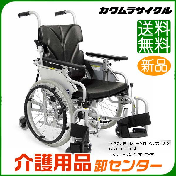 車椅子 折り畳み 【カワムラサイクル 六輪 こまわりくん KAK18-40B-LO】 自走介助兼用 超々低床 車いす 車椅子 車イス カワムラ 車椅子 送料無料