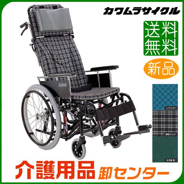 車椅子 折り畳み 【カワムラサイクル ティルト&リクライニング KX22-42N】 自走介助兼用 脚部スイングアウト 車いす 車椅子 車イス カワムラ 車椅子 送料無料