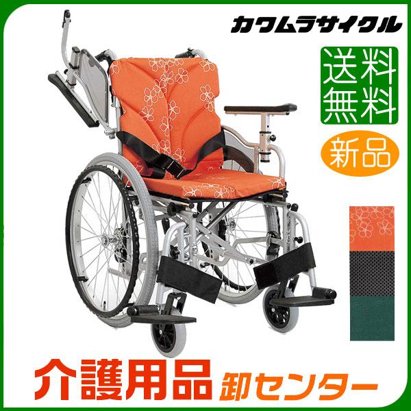車椅子 折り畳み 【カワムラサイクル AYO22-40(36・38・42・45・48・50)】 自走介助兼用 脚部スイングアウト 肘跳ね上げ 車いす 車椅子 車イス カワムラ 車椅子 送料無料
