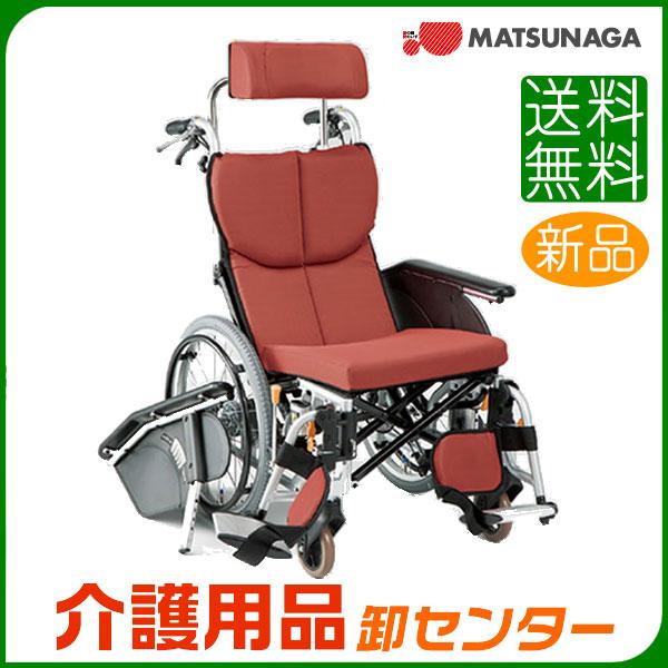 車椅子 折り畳み 【松永製作所 OS-11TRSP】 自走式 ティルト&リクライニング 車いす 車椅子 車イス コンパクト車椅子 送料無料