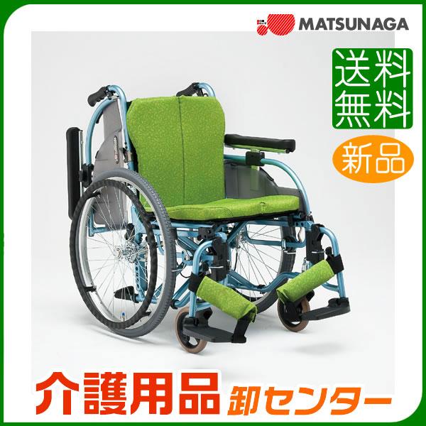 車椅子 折り畳み 【松永製作所 REM-101】 自走式 ALL抗菌 車いす 車椅子 車イス 送料無料