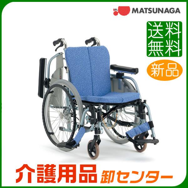 車椅子 折り畳み 【松永製作所 REM-1000】 自走式 ALL抗菌 車いす 車椅子 車イス フル【送料無料】