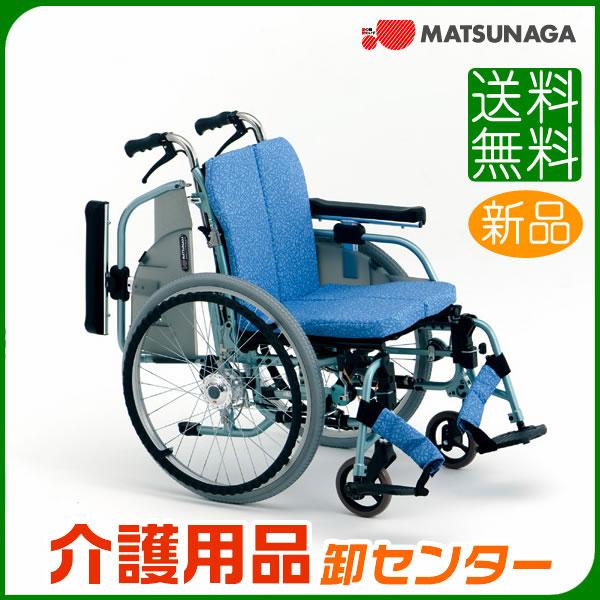 車椅子 折り畳み 【松永製作所 REM-1000AH】 自走式 ポンプ内蔵車輪付 車いす 車椅子 車イス 送料無料