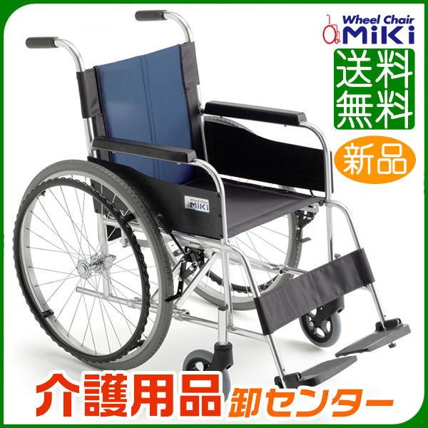 車椅子 軽量 折り畳み【MiKi/ミキ BAL-0W】自走式 車いす 車イス ワイド【送料無料】 介護用品 お年寄り 軽量車椅子 プレゼント 折りたたみ 高齢者 老人ホーム 病院 おしゃれ 介護施設 福祉用具 自走式車椅子 自走式車いす