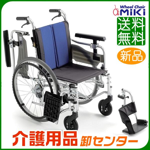 車椅子 折り畳み【MiKi/ミキ BAL-5】自走式 車いす 車イス 多機能【送料無料】|介護用品 お年寄り プレゼント 折りたたみ 高齢者 老人ホーム 病院 おしゃれ 介護施設 福祉用具 自走式車椅子 自走式車いす