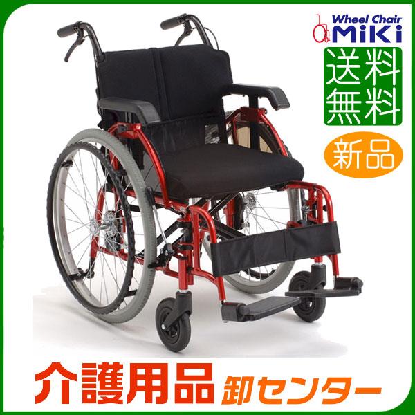 車椅子 折り畳み 【MiKi/ミキ ライラック・リベロ】 自走式 車いす 車椅子 車イス 無限工房 共同制作 送料無料