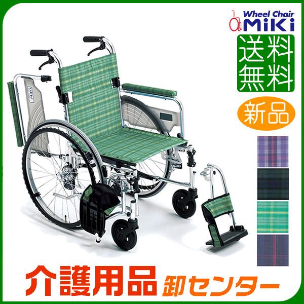 車椅子 軽量 折り畳み【MiKi/ミキ ライトストリーム LS-43RD】自走式 車いす 車イス ウイング【送料無料】|介護用品 お年寄り 軽量車椅子 プレゼント 折りたたみ 高齢者 老人ホーム 病院 おしゃれ 介護施設 福祉用具 自走式車椅子 自走式車いす
