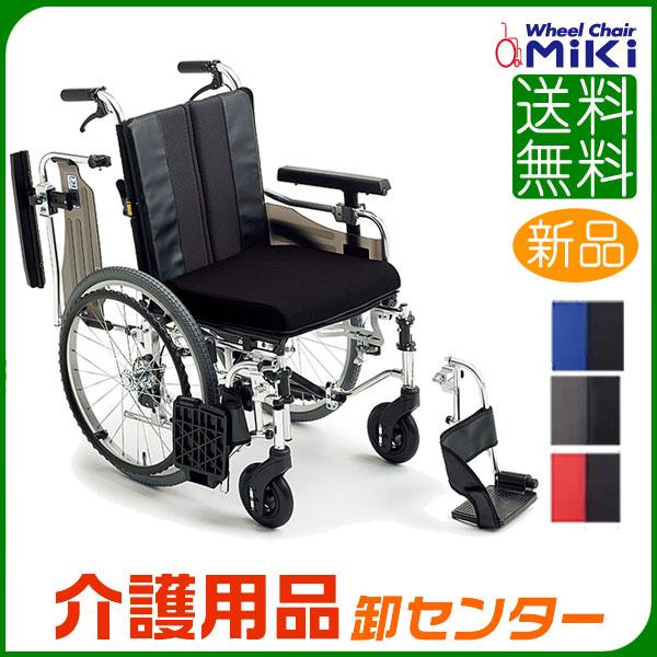 車椅子 折り畳み 【MiKi/ミキ MM-Fit Hi 20】自走介助兼用 車いす 車椅子 車イス 送料無料