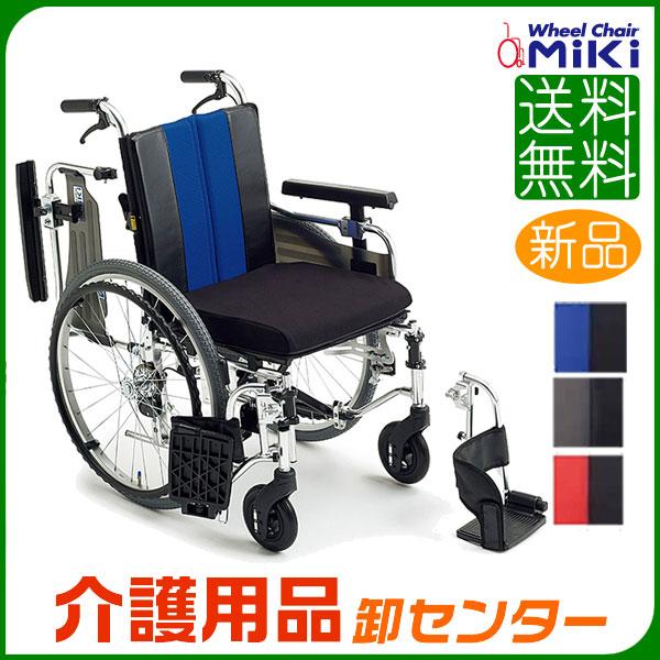 車椅子 折り畳み 【MiKi/ミキ MM-Fit Hi 22】 自走介助兼用 車いす 車椅子 車イス 送料無料