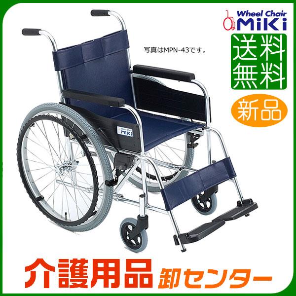 車椅子 軽量 折り畳み 【MiKi/ミキ M-1シリーズ MPN-40】 自走式 車いす 車椅子 車イス 低床 送料無料