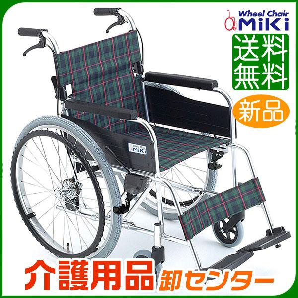 車椅子 軽量 折り畳み【MiKi/ミキ M-1シリーズ MPN-43JD】自走式 車いす 車イス【送料無料】 介護用品 お年寄り 軽量車椅子 プレゼント 折りたたみ 高齢者 老人ホーム 病院 おしゃれ 介護施設 福祉用具 自走式車椅子 自走式車いす