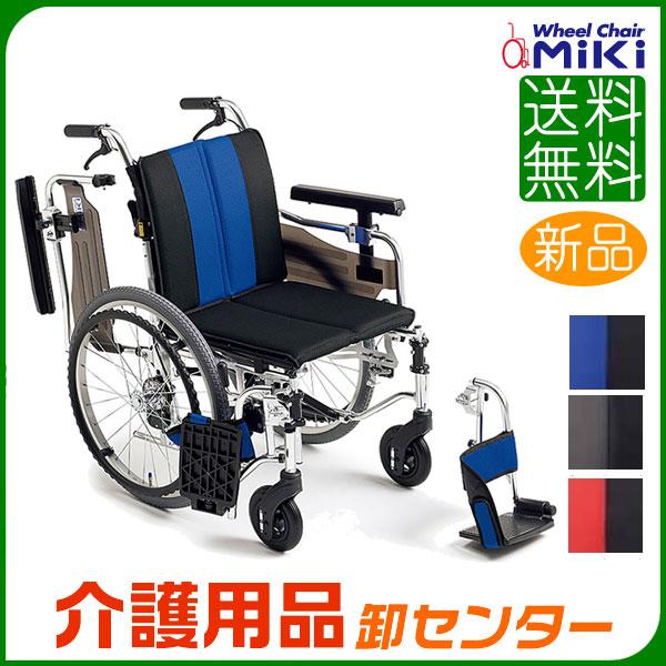 車椅子 折り畳み 【MiKi/ミキ MYU4シリーズ MYU4-20】 自走介助兼用 車いす 車椅子 車イス 多機能 低床 脚部スイングアウト 送料無料