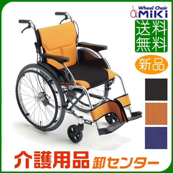 車椅子 折り畳み 【MiKi/ミキ RXシリーズ RX-1】 自走介助兼用 車いす 車椅子 車イス 送料無料
