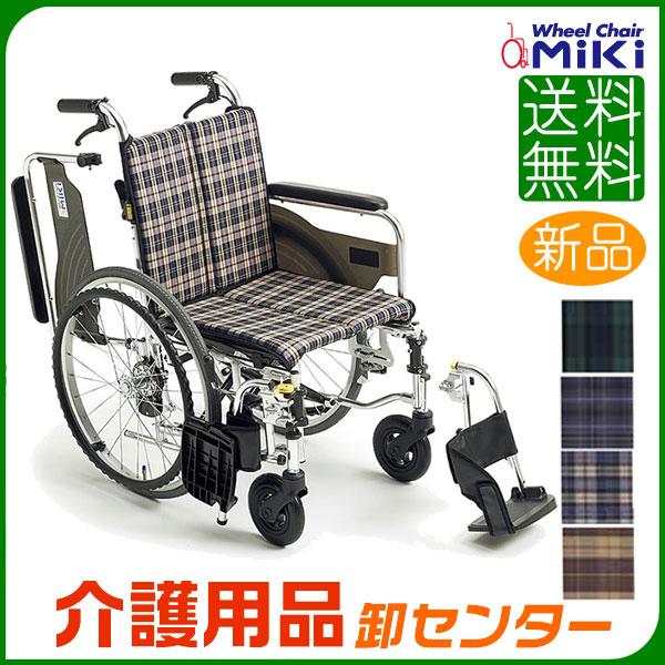 車椅子 軽量 折り畳み 【MiKi/ミキ Skit(スキット) SKT-4 Lo】 自走介助兼用 車いす 車椅子 車イス 低床 送料無料