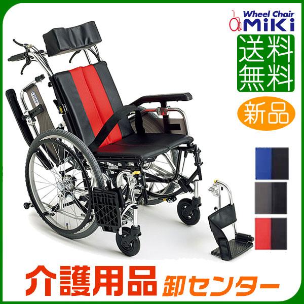 車椅子 折り畳み 【MiKi/ミキ TRシリーズ TR-1】 自走介助兼用 ティルト&リクライニング 車いす 車椅子 車イス 多機能 送料無料