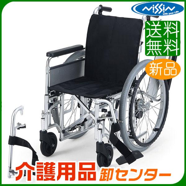 車椅子 折り畳み 【日進医療器 モジュラー式 EX-M3】 自走式 車いす 車椅子 車イス 送料無料