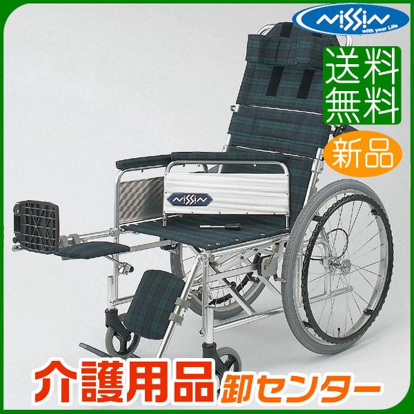 車椅子 折り畳み 【日進医療器 リクライニング NA-117B】自走式 車いす 車椅子 車イス 送料無料