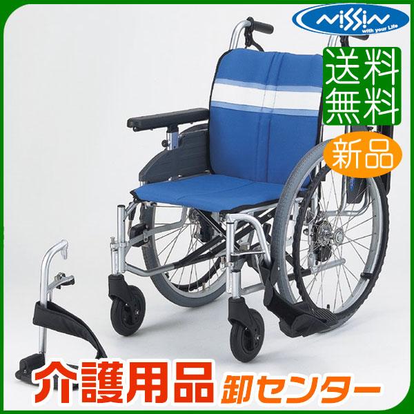 車椅子 折り畳み 【日進医療器 モジュラー式 NA-3DX】 自走式 車いす 車椅子 車イス 送料無料