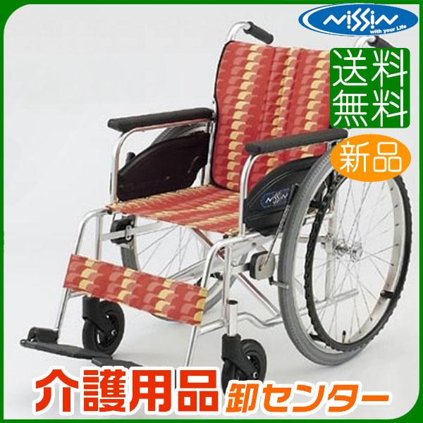 車椅子 軽量 折り畳み 【日進医療器 NA-400シリーズ Atype NA-406A】 自走式 車いす 車椅子 車イス 送料無料