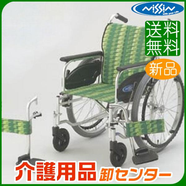 車椅子 折り畳み 【日進医療器 NA-400シリーズ FOtype NA-406FO】 自走式 車いす 車椅子 車イス 送料無料